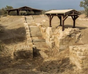 Archaeological remains of the place of the Baptism of Jesus in Bethany