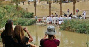 Bethany in Jordan
