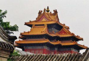 Corner of the Forbidden City in Beijing