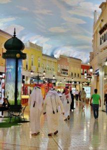 Doha Mall in Doha in Qatar