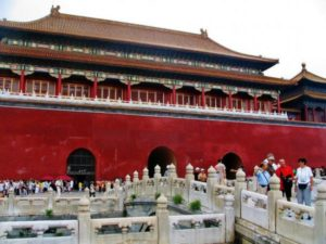 Gate of Supreme Harmony in the Forbidden City of Beijing