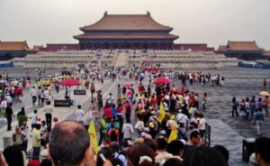 Hall of Supreme Harmony in the Forbidden City of Beijing