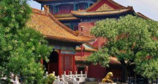 Living Mental Culture in the Imperial Palace in Beijing