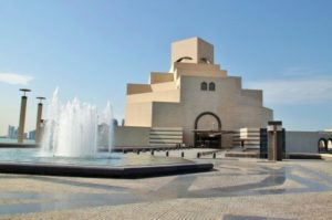 Museum of Islamic Art in Doha in Qatar