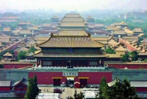 Overview of the Forbidden City of Beijing from Jingshan Park