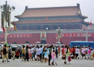 Tiananmen Gate in the Forbidden City in Beijing